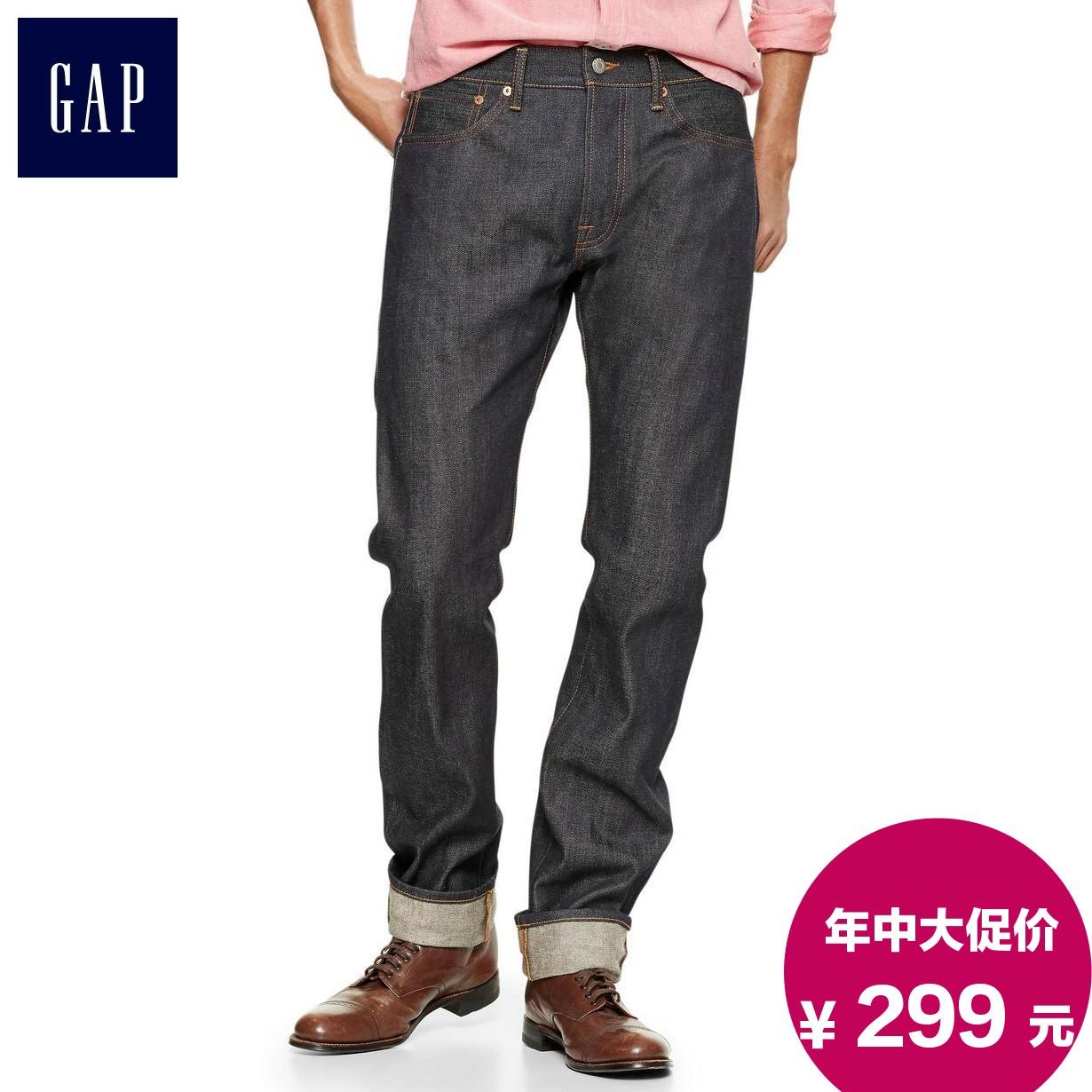 Джинсы мужские GAP 000600162 600162 699 джинсы gap gap ga020ebahdb1