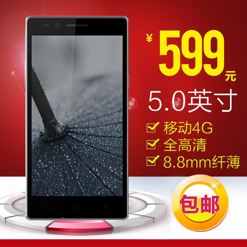 Мобильный телефон Haier  HL-6180T 5.0 4G телевизор haier le50k5500tf