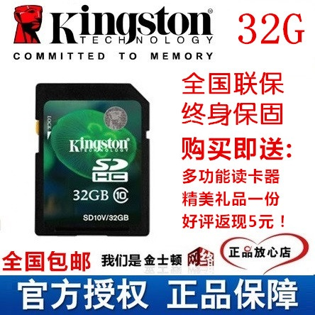 Аксессуары для цифровых камер SDHC/SD 32G A590 IS A630 A640 аккумуляторы для цифровых фото и видео камер casio np 80 np80 zs150 zs6 n1 zs100 n20 je10