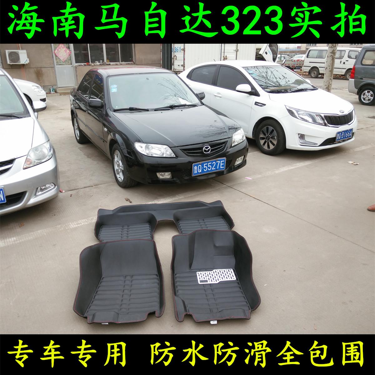 Коврики для автомобиля Jin Jieyu 323 323 323