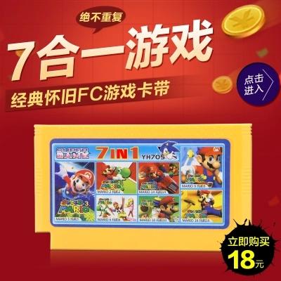 Игровая приставка Subor  10 14 16 игровая приставка