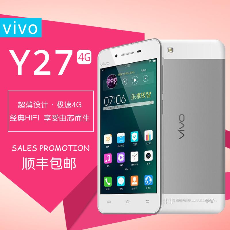 Мобильный телефон VIVO  Y27(8g) 4G 4.7 мобильный телефон lenovo k920 vibe z2 pro 4g