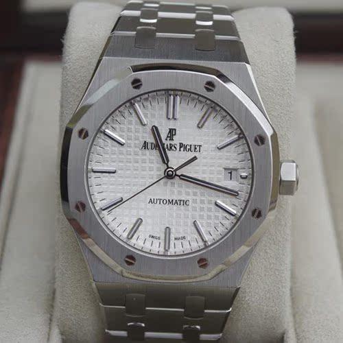 Часы Audemars piguet  AP 15450ST.OO.1256ST.01
