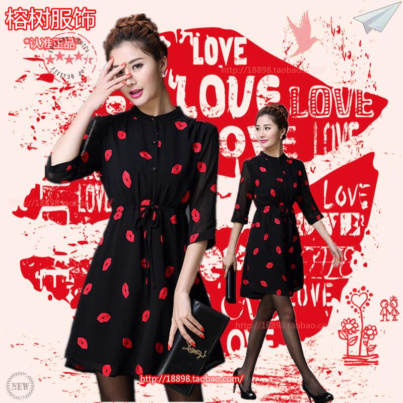 Женское платье Inspiration cards, costumes 888 2015