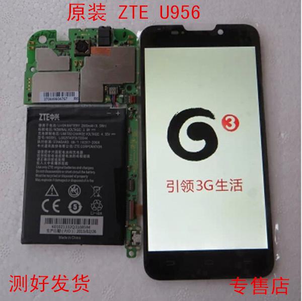 Запчасти для мобильных телефонов ZTE  U956 V987 запчасти для мобильных телефонов zte z7mini nx507j