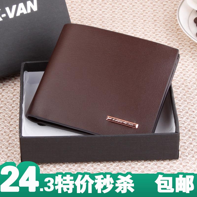 бумажник Seek van x 1008/1/2 seek thermal
