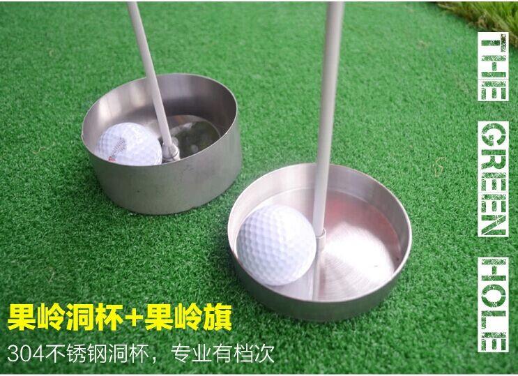лунка для гольфа Pgm  304 2CM 4CM