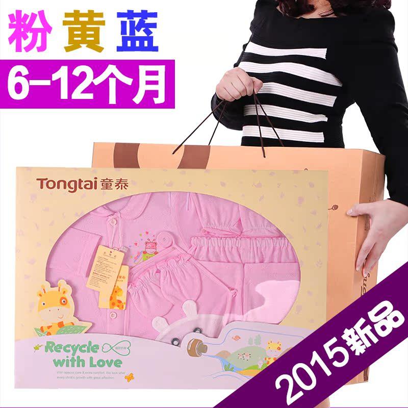 подарочный набор для новорожденных TongTai 2751 2014 70010 6-12