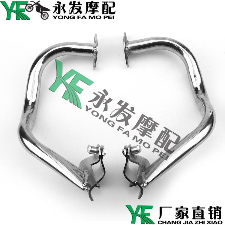 дуги безопасности для мотоцикла ybr125k Дуги безопасности для мотоцикла   CB400 XJR400