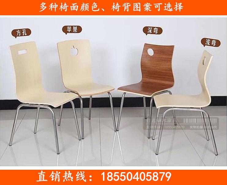 Обеденные столы и стулья Jia Xin furniture