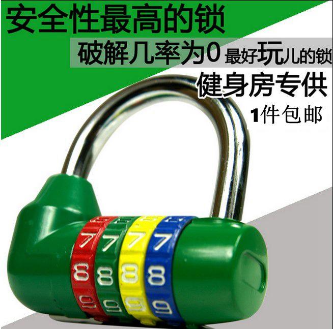 Замок кодовый Jinghua 4m кодовый замок 00 03362