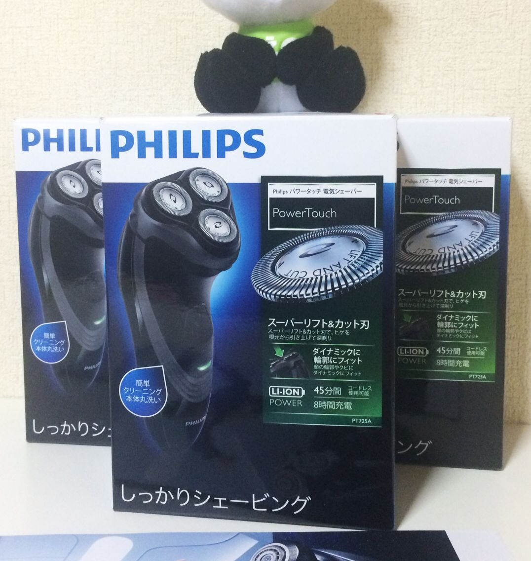 Бритва Philips pt725a бритва philips 2d rq1187 43