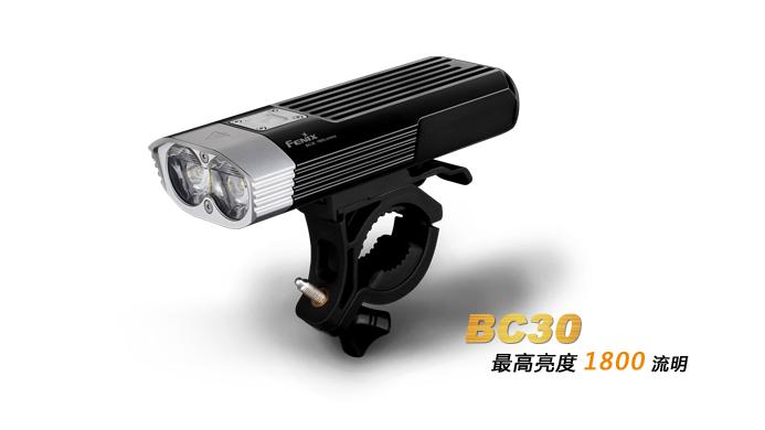велосипедный фонарь FENIX bc30 1800 LED фонарь fenix pd35