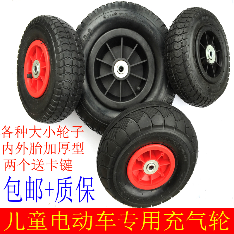 Запчасти для детского транспорта Inflatable baby stroller wheels factory direct inflatable trampoline inflatable jumping slide giant slide inflatable