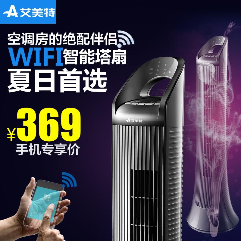 Электрический Вентилятор Wifi sitemap 447 xml