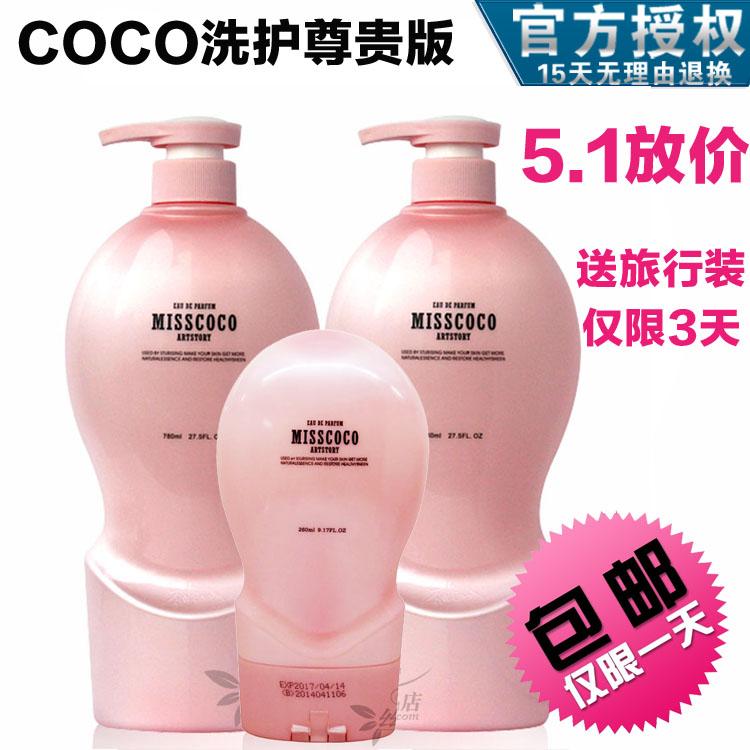 Coconatural  MISSCOCO 780ml COCO yi ke 780ml