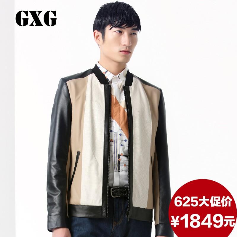 цена Одежда из кожи GXG 51112154 2015 онлайн в 2017 году