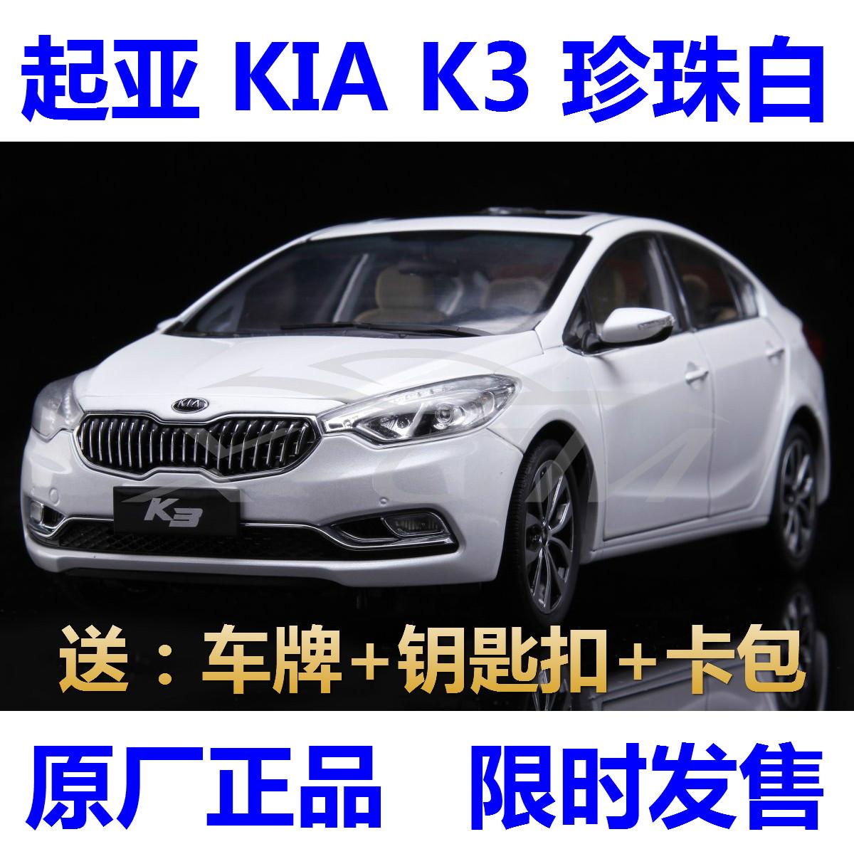 Модель машины Kia 1:18 K3 K3 FORTE