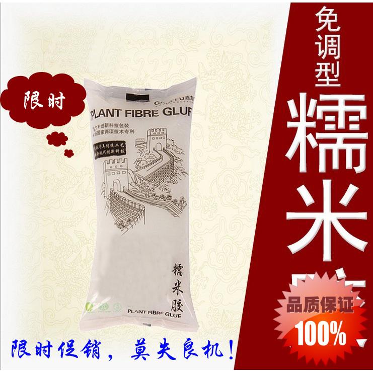 Клей Jiali Feng  100% цена