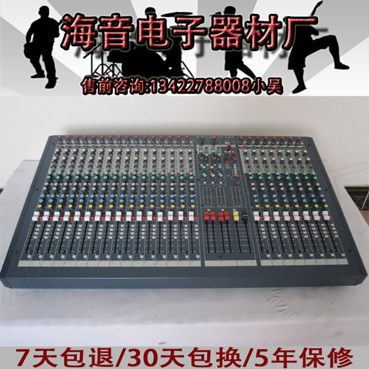 Микшер Soundcraft  LX9-24 24 soundcraft vi series madi card