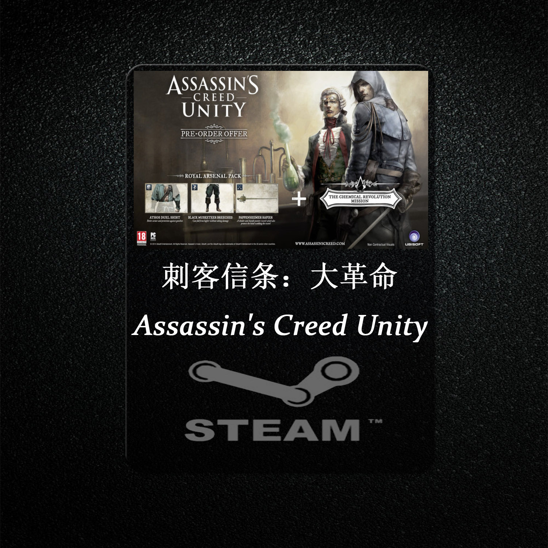 Компьютерная игра   Steam PC Assassin Creed Unity pc assassin s creed unity guillotine edition