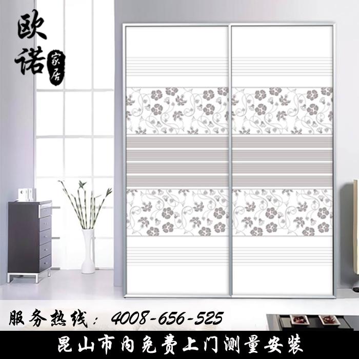 Раздвижная дверь Jian Hao раздвижная дверь купить в спб