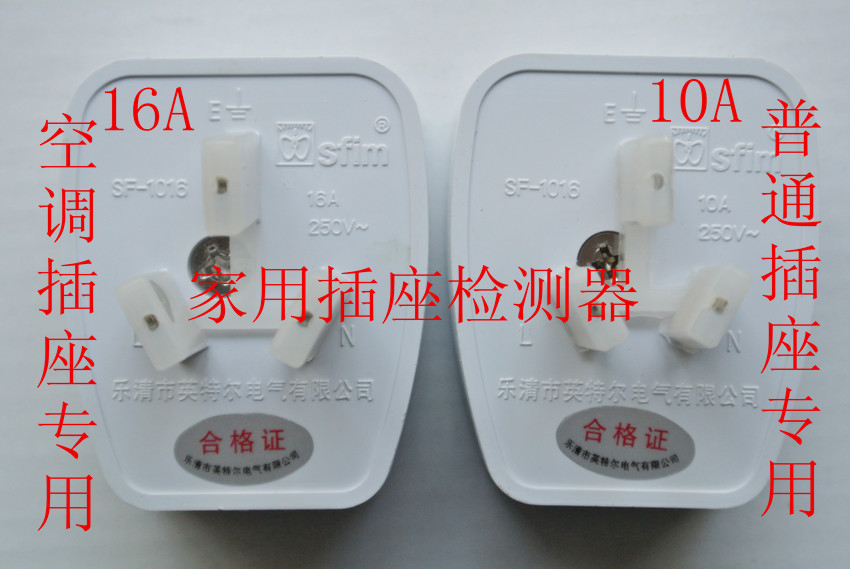 Измерительный прибор Made in China 10 10A/16A deep sea genset controller p705 replace dse705 made in china