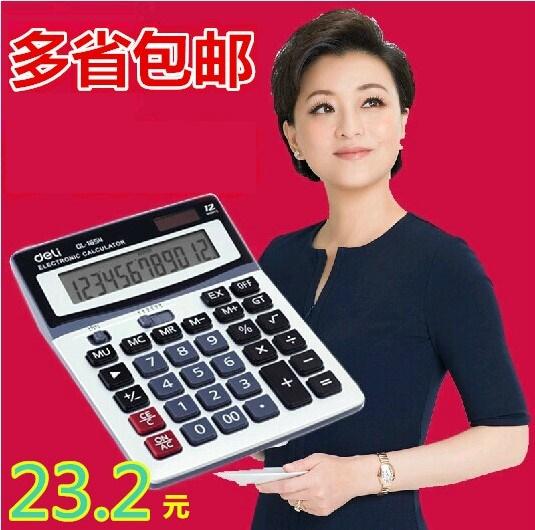 Калькулятор Deli 1654 планшет samsung galaxy tab e 9 6 sm t561n 8gb 3g белый