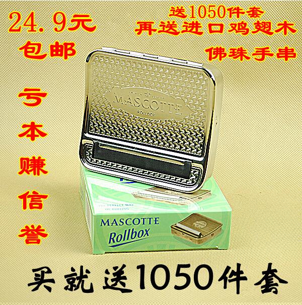Машинка для скручивания сигарет Jinzita  24.9