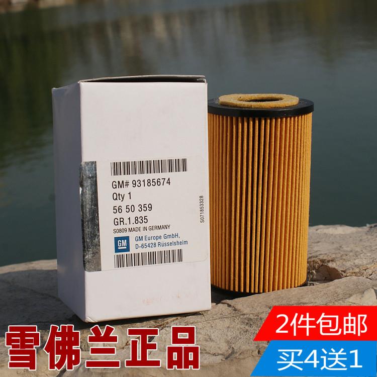 Масляный фильтр Chevrolet Buick [pp8311] filtron фильтр топливный