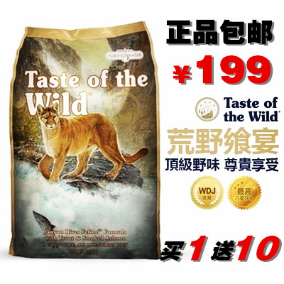Taste of the wild glucose powder 500 grams of creatine supplements tribulus adjust taste movement branched arginine glucosamine good partner