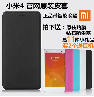 Чехлы, Накладки для телефонов, КПК Xiaomi  M4