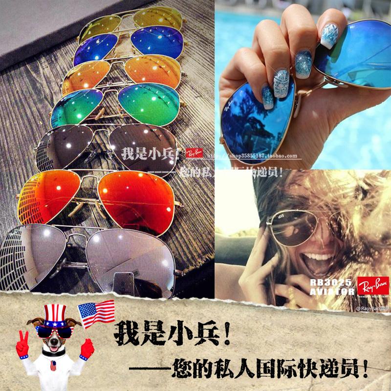 Солнцезащитные очки Ray ban  Rayban RB3025 солнцезащитные очки ray ban rayban ray ban rb3387 001 13 004 13