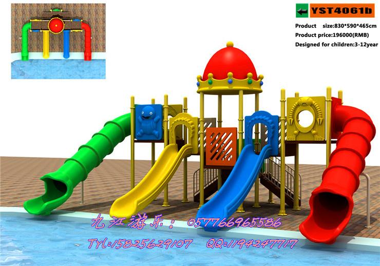 Детская игровая площадка детская игровая площадка вертикаль п