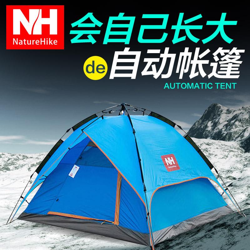 Палатки кемпинговые, горные Naturehike nh15z004/p NH 3-4