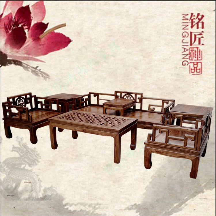 Журнальный столик Classical Ming Ming and Qing furniture