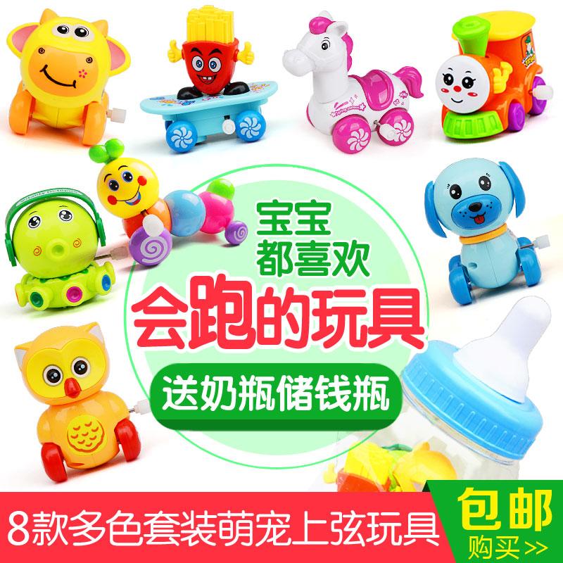 Заводная игрушка для детей Love Baby happiness 6-12 0-1-3