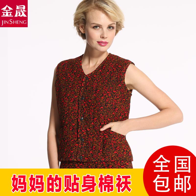 Женская жилетка Zhang Xiangyi 3001 основание butterfly zhang jike super zlc