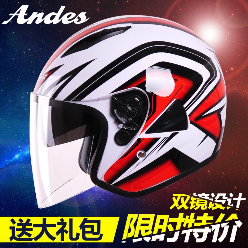 мото шлем Andes helmet ветровки bask andes v2