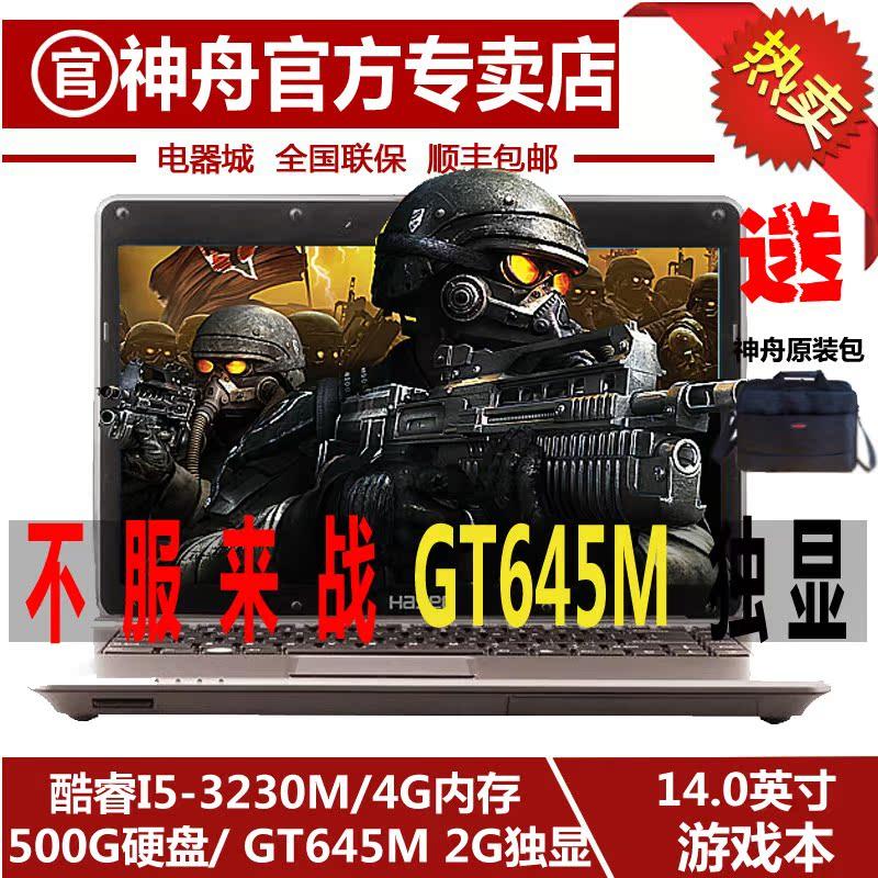 ноутбук Hasee K480N-I5D4/D2 I5 GT645M 15 6 дюймовый игровой ноутбук hasee k660e g4d2