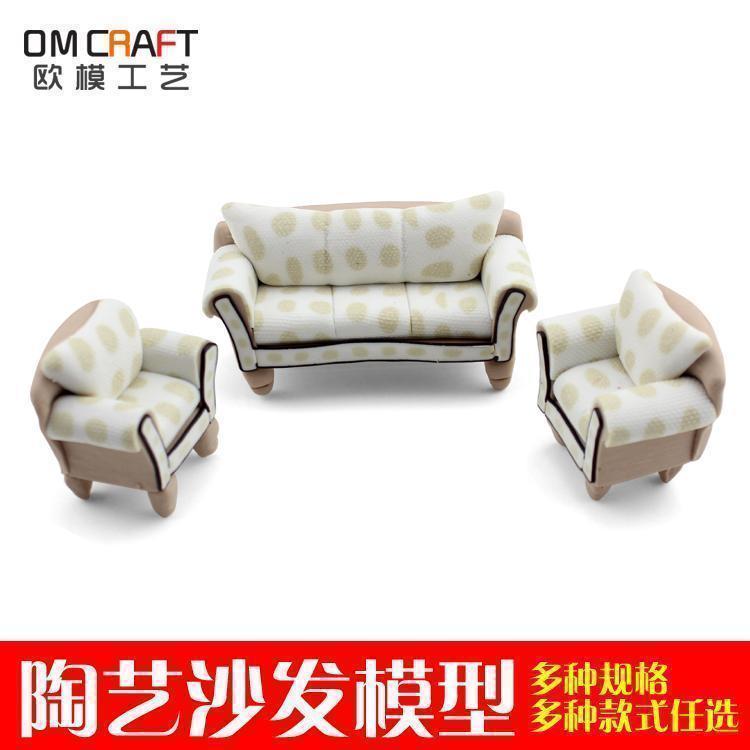 Материалы для изготовления сборных моделей Ou Mo craft