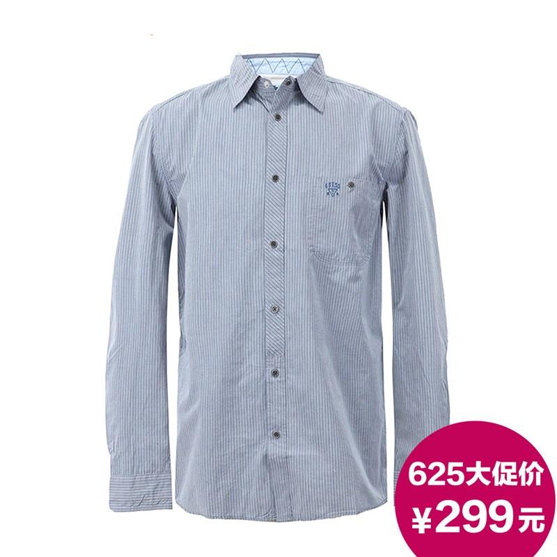 Рубашка мужская Guess gu200056/3 guess w0911l5