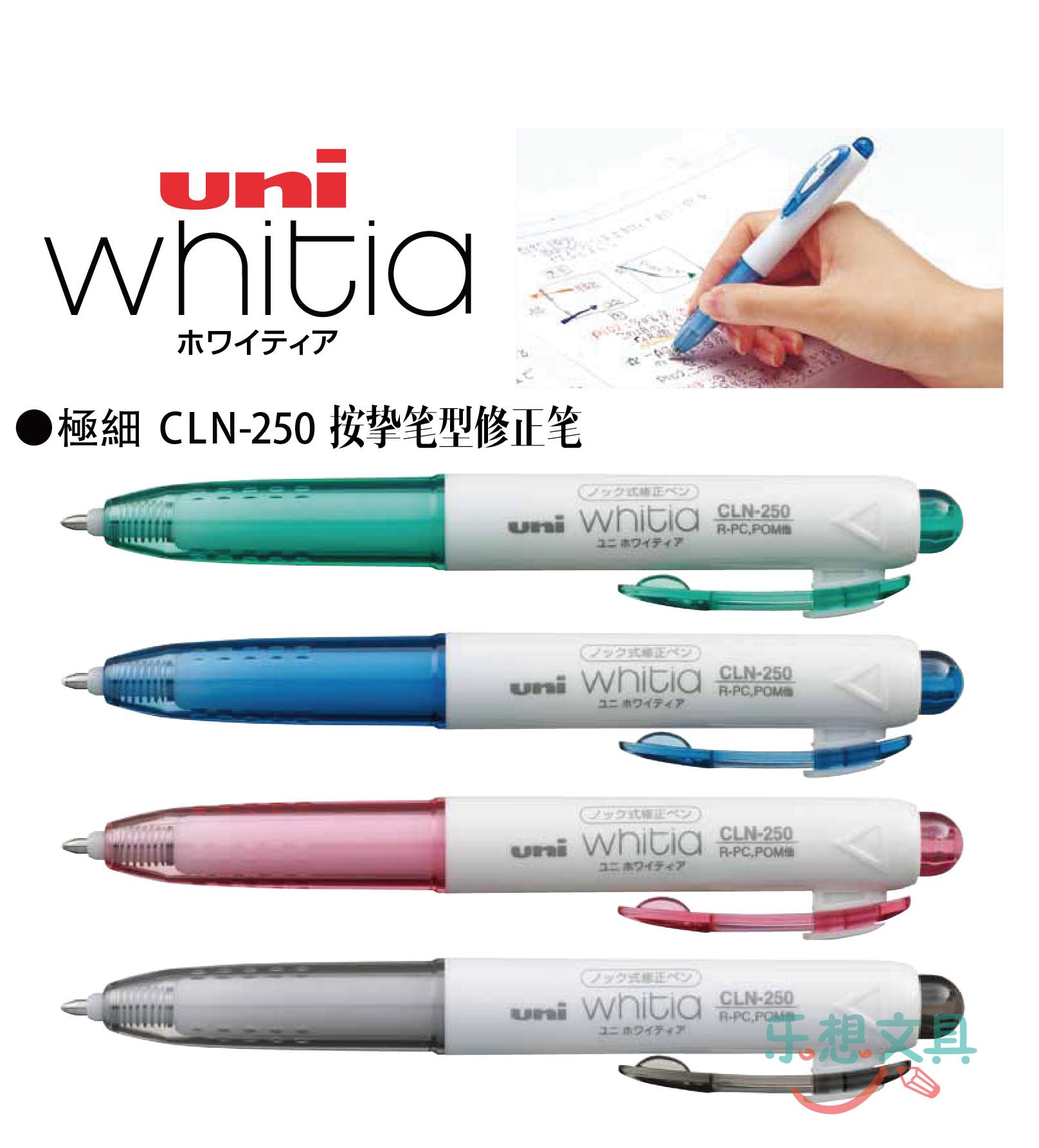 Uni CLN/250 CLN-250 плюшевая маска зайки uni