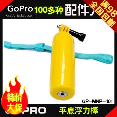 Аксессуары для видеокамеры   GoPro4 HD Hero1/2/3/3+ аксессуары для видеокамеры gopro hero 4 3 3 2 1 3m