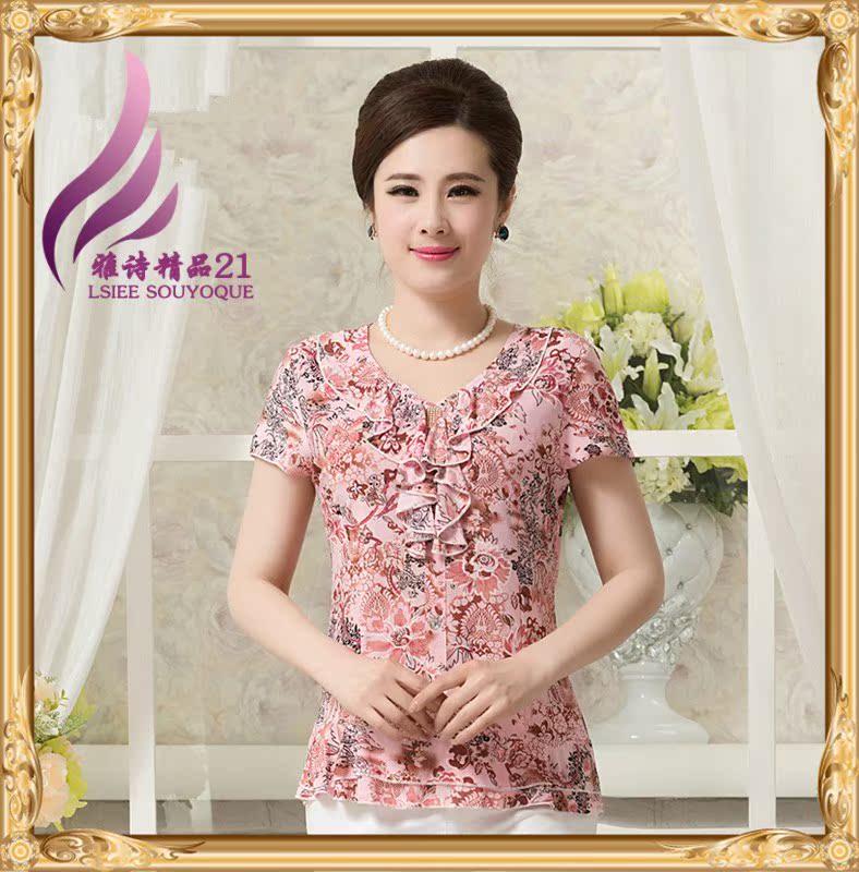 Одежда для дам 2015 одежда для дам autonomous bd1958 2015