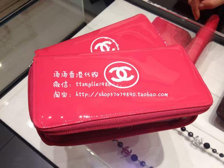 бумажник Chanel  CHENAL chanel