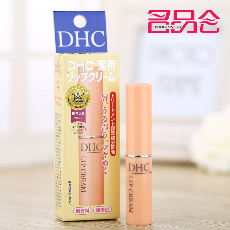 DHC 1.5G другие dhc proteindiet 15