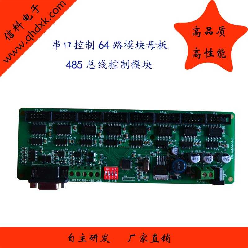 Пульт ДУ   Modbus 64 Modbus  2017 new arrival free shipping 8 ch modbus rtu rs485 network expansion board rs485 modbus rtu mode