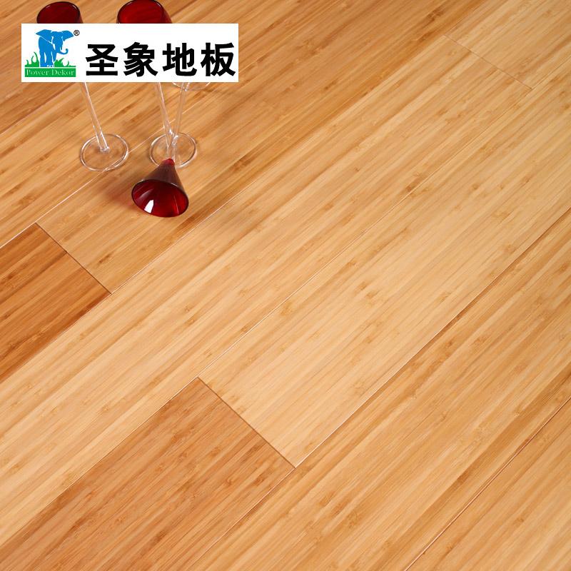 圣象三层复合普竹碳化色侧压竹地板NB6125