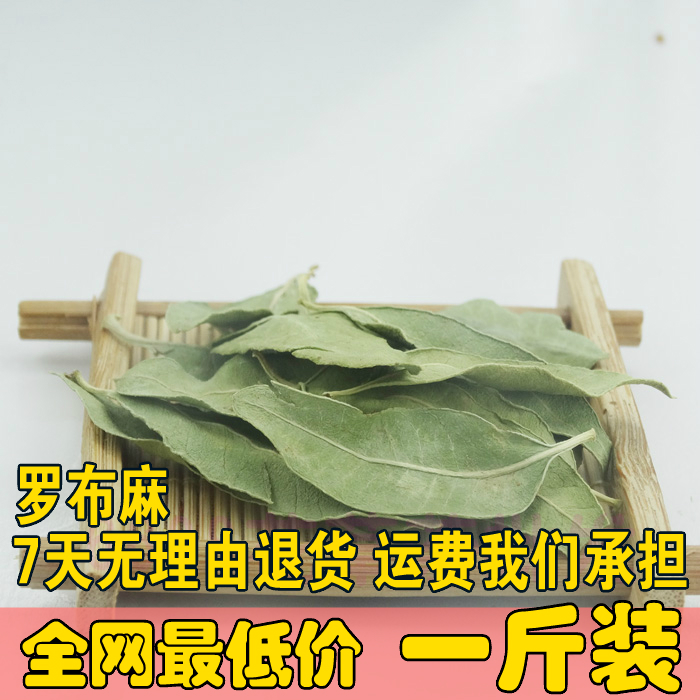 6688-wholesale-herbal-tea-500g